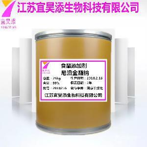 尼泊金复合酯钠的比例和添加量