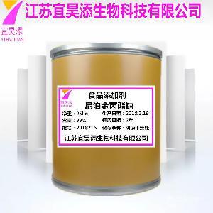 尼泊金丙酯钠的性能预作用