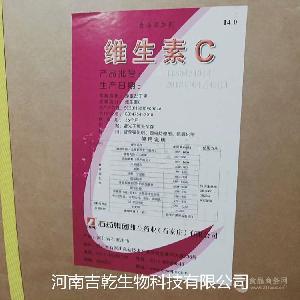石藥維生素C直銷