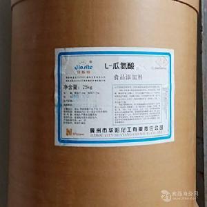 L-瓜氨酸生产厂家 L-瓜氨酸价格