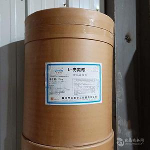 L-亮氨酸生产厂家  L-亮氨酸价格