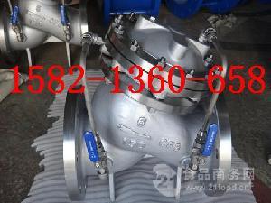 JD745X-16P DN350不锈钢多功能水泵控制阀
