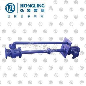 永嘉YWJ型自动搅匀液下泵