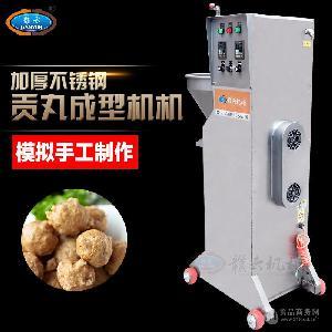 挖勺式贡丸机商用仿手打潮汕正宗牛肉丸机新鲜火锅牛肉丸子制作机
