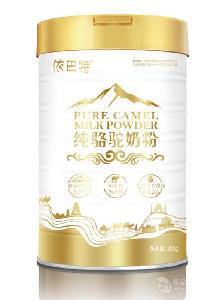 新疆骆驼奶粉厂家直销依巴特罐装纯骆驼奶粉300g