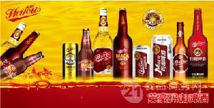 玛咖啤酒批发价格多少?
