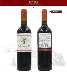 智利红酒经销商//蒙特斯欧法M价格