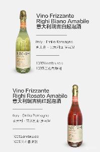 原瓶原装进口红酒香槟 意大利蓝布鲁斯科起泡酒 批发
