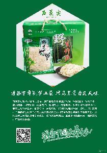 水煮笋源自江西有机产地厂家直供