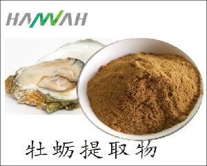 牡蛎提取物 牡蛎肽99% 厂家供应 优质原料