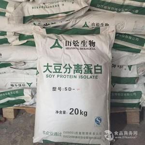 食品添加剂大豆分离蛋白生产厂家