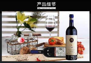 红酒代理 红酒批发 西班牙/意大利批发