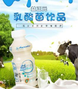 益正元340ml乳酸菌饮料透明瓶全国招商