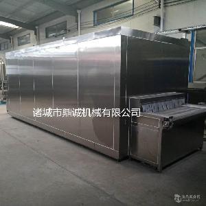 厂家供应玉米速冻设备   花椰菜速冻机     速冻机价格