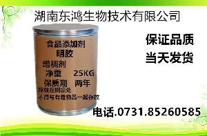 明胶食品级增稠剂   明胶食品添加剂