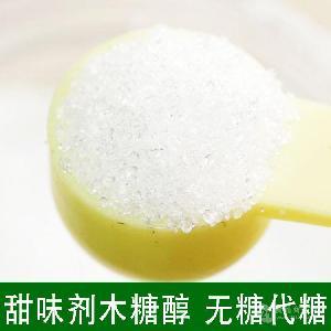 河南郑州木糖醇总代理