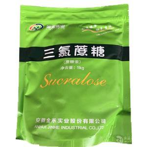 金禾三氯蔗糖生產廠家 廠家