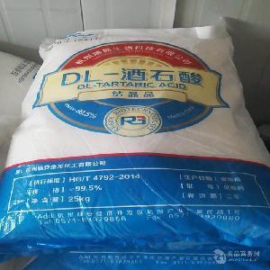 DL-酒石酸厂家生产厂家