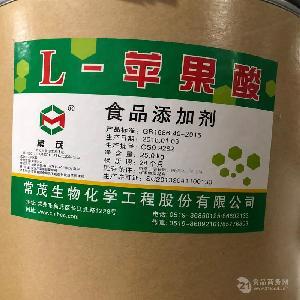 长期供应L-苹果酸  苹果酸厂家