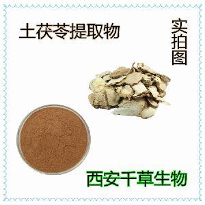 土茯苓提取物土茯苓浸膏 厂家生产定制土茯苓天然流浸膏颗粒