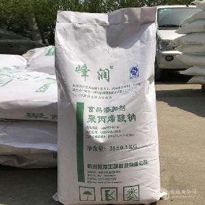 聚丙烯酸钠工厂价格