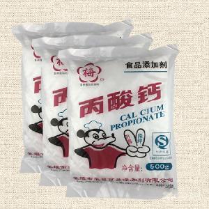 梅牌食品级丙酸钙厂家生产厂家电话