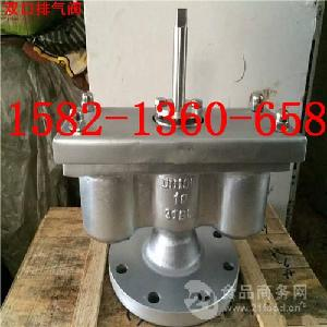 QB2-10/16RL 316L不锈钢法兰式双口自动排气阀DN100