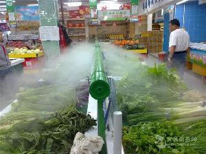 火鍋店小型蔬菜保鮮加濕器