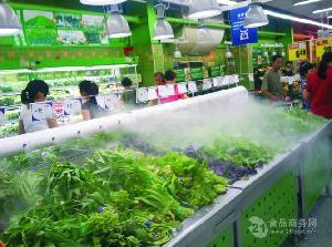 生鲜超市蔬菜保鲜方法—雾化加湿器
