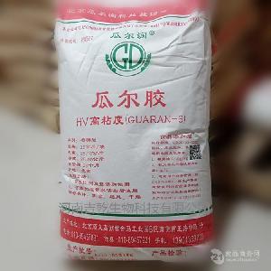 食品级瓜尔润瓜尔胶批发   瓜尔胶作用