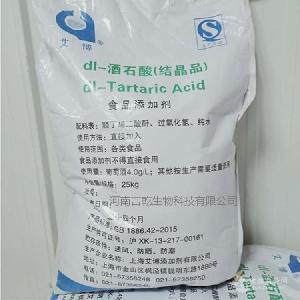 食品級DL-酒石酸價格