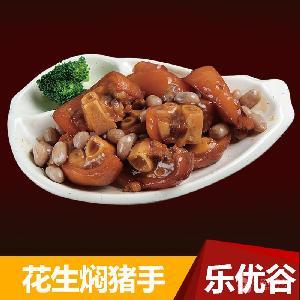 广州乐优谷花生焖猪手230g料理包方便菜晚简餐快餐调理包便当批发