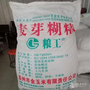 郑州食品级麦芽糊精厂家