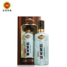 迎驾洞藏16价格——迎驾洞藏酒价格 上海迎驾酒业代理