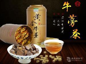 黄金牛蒡茶特级牛膀茶