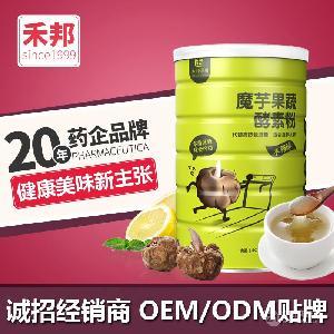 禾邦 魔芋果蔬酵素粉 五谷杂粮粉 营养早餐代餐粉  工厂直供