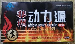 非洲動力源果哪里能買到