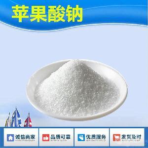 食品级苹果酸钠添加量