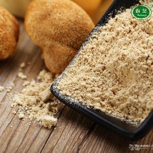猴頭菇細粉