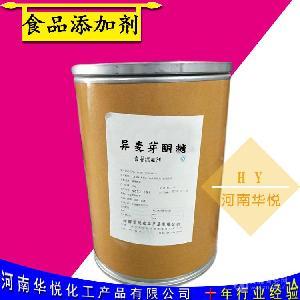 河南鄭州異麥芽酮糖生產廠家