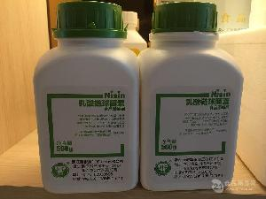 生物型防腐剂 银象牌Nisin 乳酸链球菌素