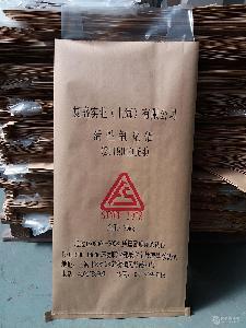 PP三合一复合纸袋