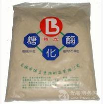 食品级饲料级工业级糖化酶(生产厂家)