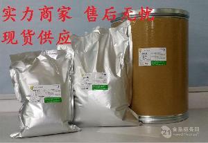 優質食品級中性蛋白酶廠家直銷
