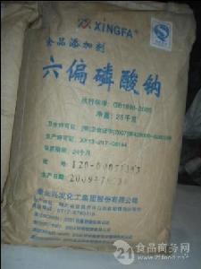 六偏磷酸钠厂家价格食品级六偏磷酸钠生产厂家