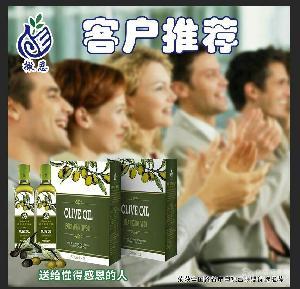国产陇南橄榄油 上海橄榄油工厂 陇南橄榄油价格 橄恩橄榄油礼盒