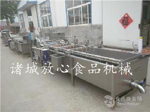 辣椒专用腌制设备