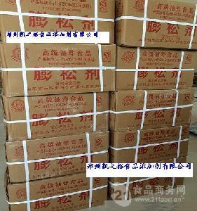 优质食品级油条膨松剂酥脆剂厂家直销
