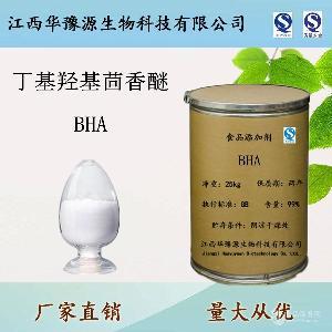 BHA 丁基羟基茴香醚 抗氧化食品级