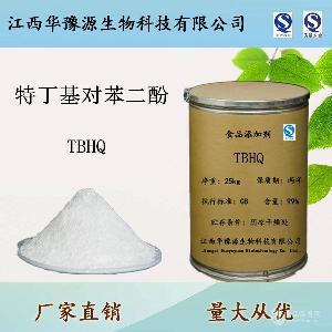 特丁基对苯二酚/TBHQ生产